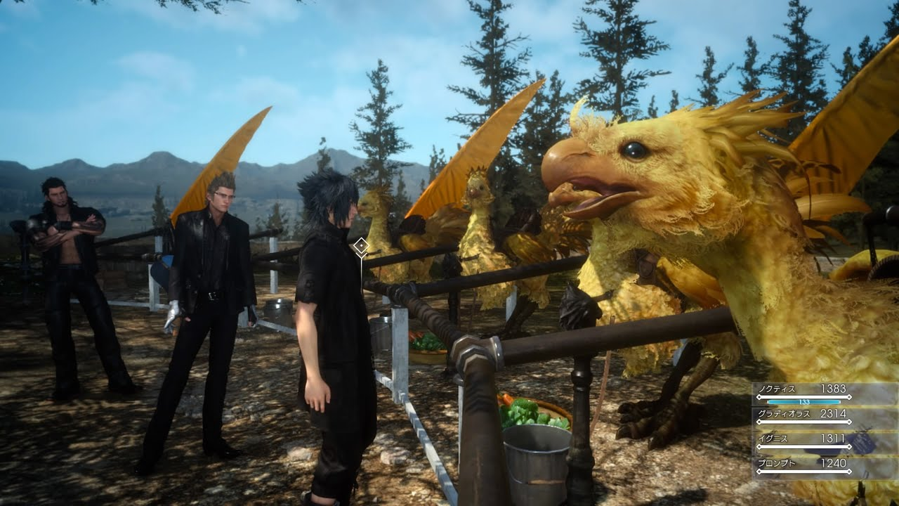 noctis Archives ⋆ Game Site Reviews